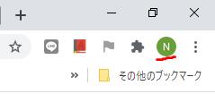 Chromeのユーザー追加